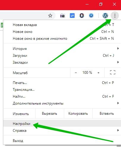 настройки браузер