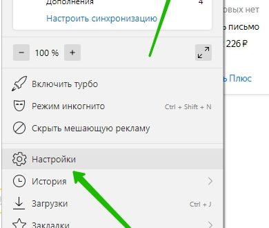Как удалить панель закладок в Яндекс