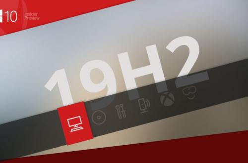 Тестирование обновления Windows 10 19H2 начнется через несколько недель