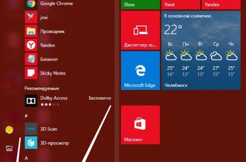 Amazon Asistant приложение Windows 10 обзор что такое?