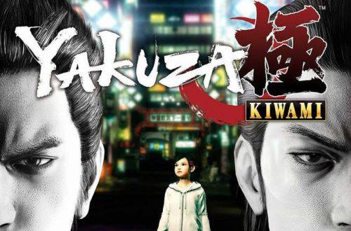 SEGA представила трейлер ПК-версии Yakuza Kiwami