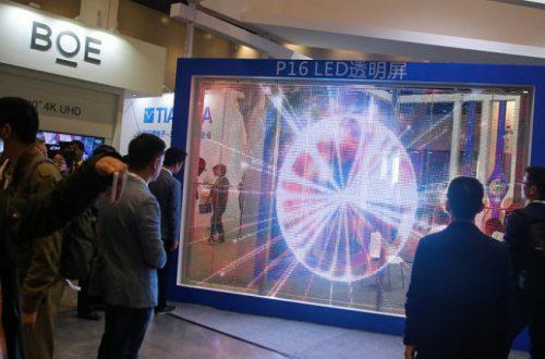 Правительство Южной Кореи планирует ограничить экспорт оборудования OLED в Китай