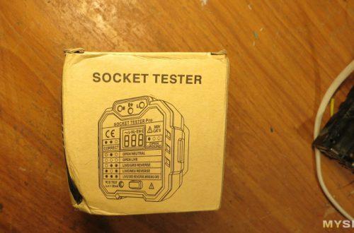 Тестер и индикатор напряжения в розетке HABOTESE HT106D