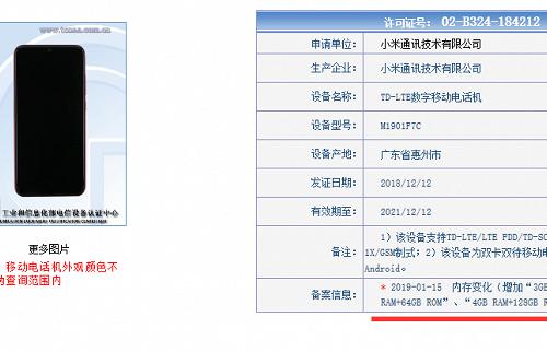 У смартфона Redmi Note 7 появится новая версия ценой $205