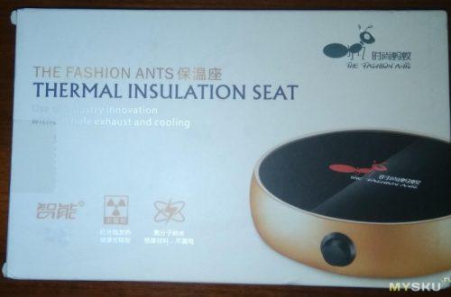 Подставка под кружку для поддержания напитка тёплым или Webasto для чая.