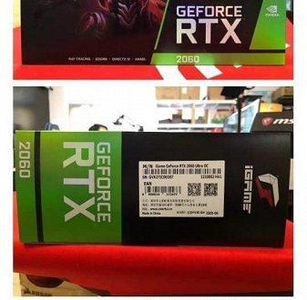 Фото упаковки видеокарты GeForce RTX 2060 заставляет засомневаться в существовании нескольких разных модификаций адаптера