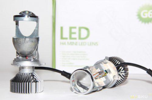 светодиодные bi-led линзы h4 mini