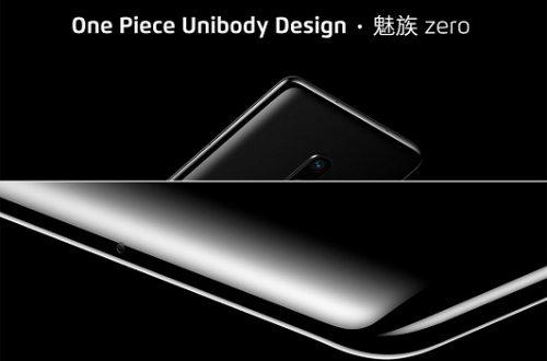 Представлен Meizu Zero – первый в мире смартфон, лишенный всяких отверстий