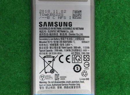 Автономность смартфона Samsung Galaxy S10 Lite должна быть чуть лучше, чем у Galaxy S9