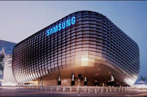Samsung открывает научно-исследовательский институт пыли