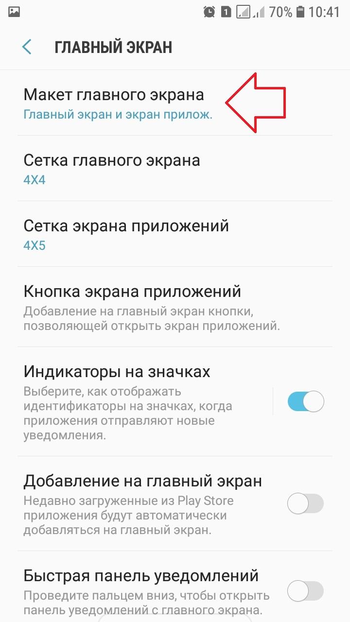 параметры экрана