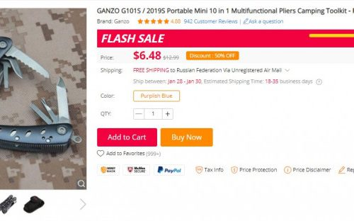 Мультитул GANZO G101S (2019S) Portable Mini 10-in-1 Multifunctional Pliers