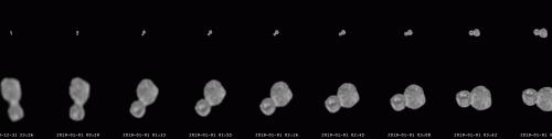 NASA показало «видео» процесса сближения космического аппарата New Horizons с астероидом Ultima Thule