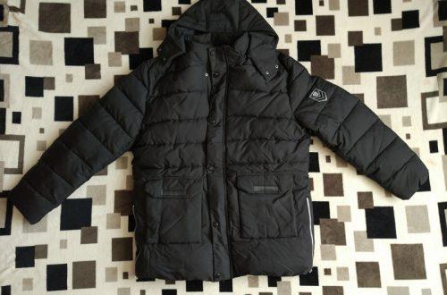 Теплая стеганая куртка. Китайские куртки. Часть третья