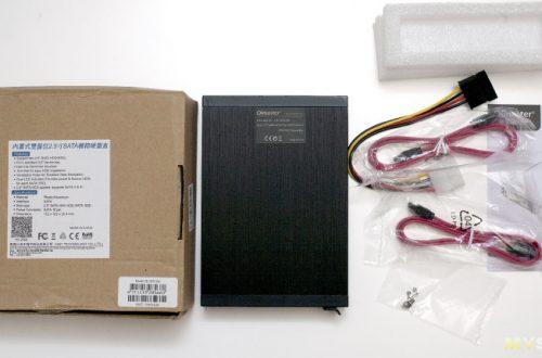 "OImaster HE-2005 карман (mobile rack) для двух 2.5"" SATA дисков"