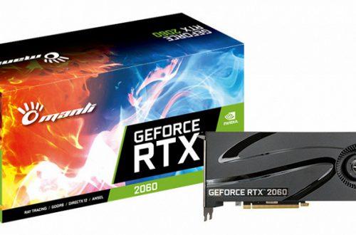 Серия 3D-карт GeForce RTX 2060 в исполнении Manli включает не две, а три модели