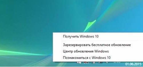 Бесплатная версия Windows 10 существует или нет