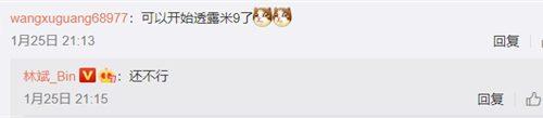 Президент Xiaomi опровергает слухи о смартфоне Mi 9