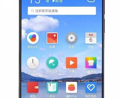 Опубликовано изображение флагманского смартфона Meizu 16s: выреза для камеры нет, она практически интегрирована в рамку