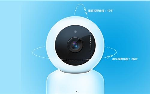 Умная панорамная камера наблюдения Huawei стоит $44