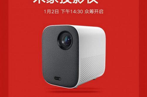 Завтра стартуют продажи нового проектора Xiaomi Mi Laser Projector Lite ценой $320