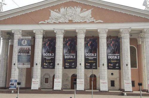 Директор театра в Киргизии ушел в отставку из-за турнира по Dota 2