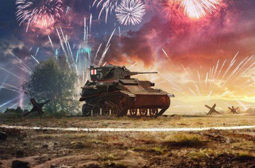 Консольная World of Tanks отмечает 5-летие