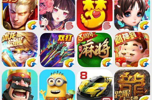 Похоже, в Китае снова прекратили выдачу лицензий на игры