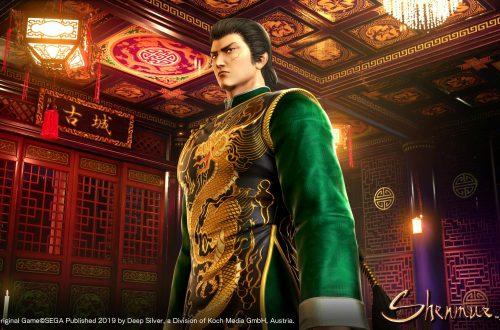Shenmue 3 - Новые подробности об игре