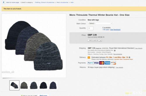 Мужская вязаная шапка с утеплителем Thinsulate