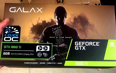 Видеокарта GeForce GTX 1660 Ti в исполнении Galax засветилась на фотографиях