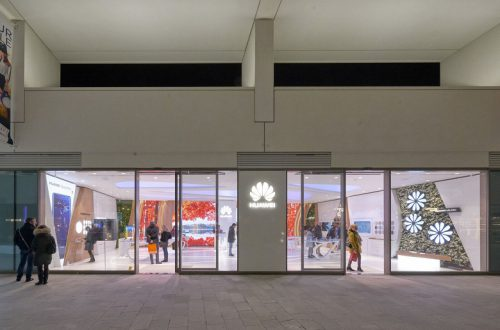 Huawei откроет в Вене свой первый фирменный магазин за пределами Китая