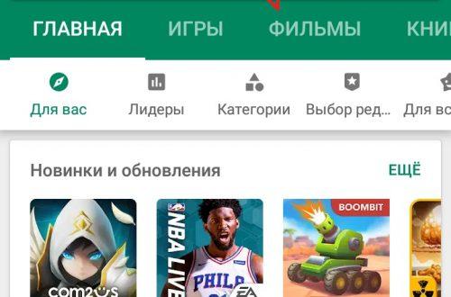 Яндекс музыка скачать бесплатно на андроид телефон