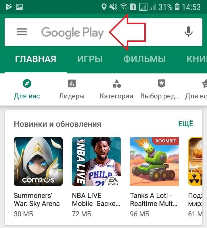 Сканер документов для андроид на Русском