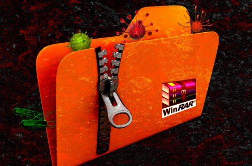 В архиваторе WinRAR нашли уязвимость возрастом в 19 лет