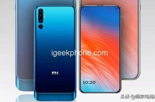 Неанонсированный смартфон Xiaomi Mi 9 превратили в слайдер, добавили поддержку 5G и камеру с четырьмя модулями