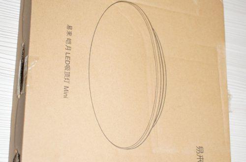 Потолочный светильник Xiaomi Yeelight - 10 Ватт - осветим коридор?