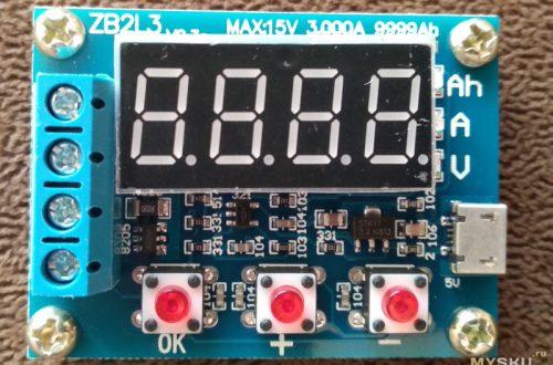 ZB2L3 замер ёмкости стартеного АКБ после 6 лет эксплуатации.