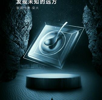 Флагманский слайдер Honor Magic 2 получил специальную 3D-версию