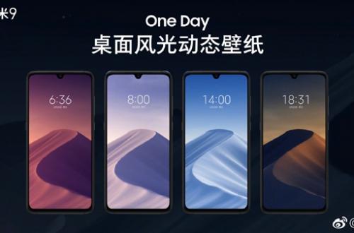 Ночной режим экрана Xiaomi Mi 9 позволяет экономить до 83% энергии аккумулятора