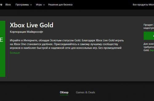 Подписку на Xbox больше нельзя купить в онлайн-магазине Microsoft. Только в России