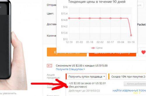 Новый внешний аккумулятор Floveme 10000mah за 10.99$