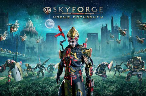 Skyforge: стала известна дата выхода глобального обновления «Новые горизонты»