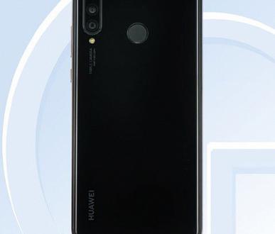 Польский магазин принимает предзаказы на Huawei P30 Lite