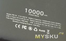 Не очень качественный внешний аккумулятор Ugreen 10000mAh c поддержкой технологий Qi Wireless и 18W QC3.0+PD3.0
