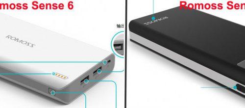 Внешний аккумулятор Romoss Sense 6+ 20000mAh/PD3.0, QC3.0, FCP, MTK-PE до 18Вт