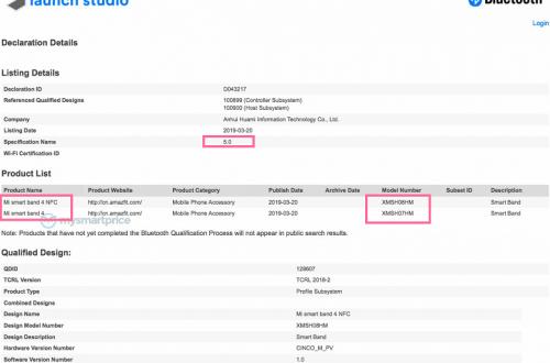 Xiaomi уже сертифицирует Mi Band 4: фитнес-браслет поддерживает NFC и Bluetooth 5.0