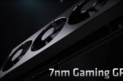 Графический процессор AMD Navi будет представлен примерно через месяц после Ryzen 3000