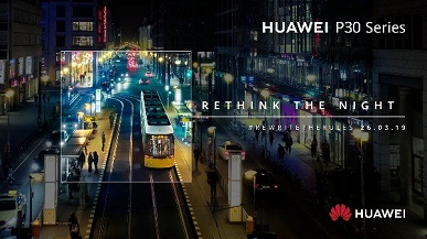 Смартфоны Huawei P30 и P30 Pro получат режим ночной съемки Super Night Scene Mode