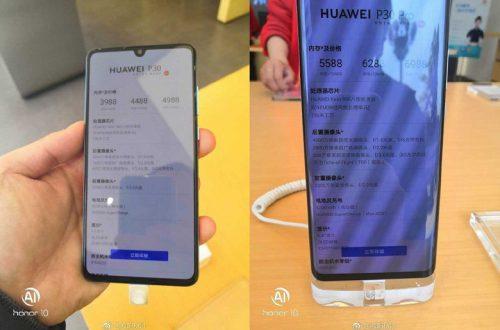 Дешевле 600 долларов. Меньше всего Huawei P30 будет стоить в Китае